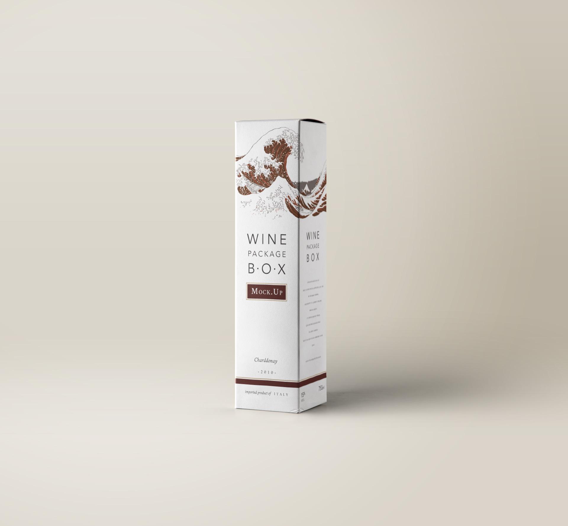 Wine-Package-Box-Mockup-vol-1.jpg